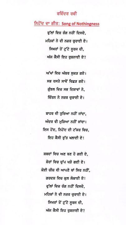 poet 73