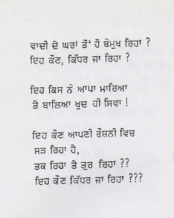 poet 75
