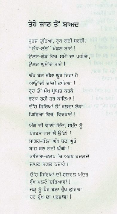 poet 85