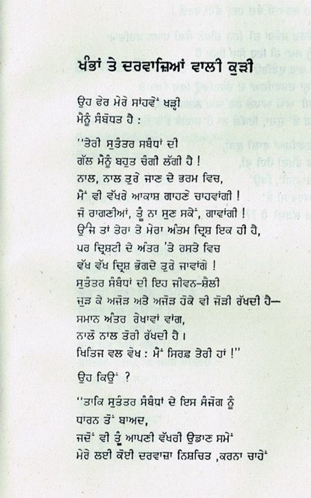 poet 87