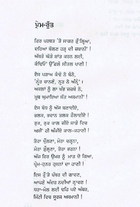 poet 89