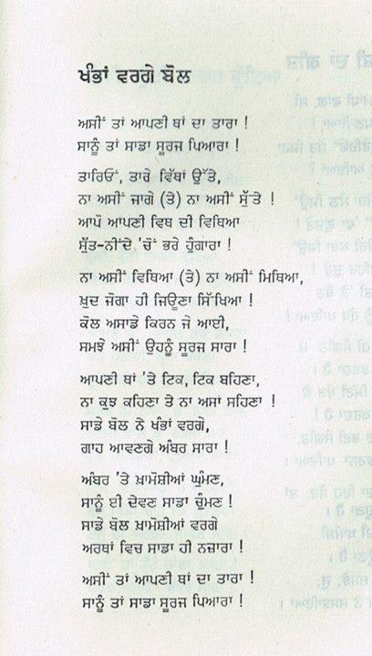 poet 91