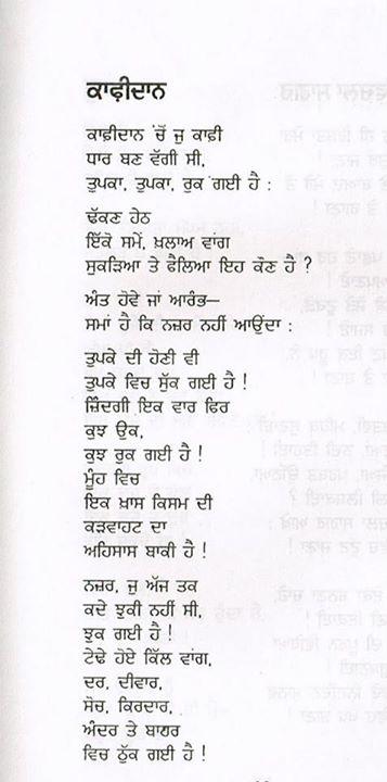 poet 92
