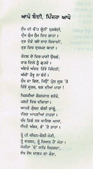 poet 93