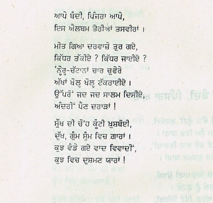 poet 94