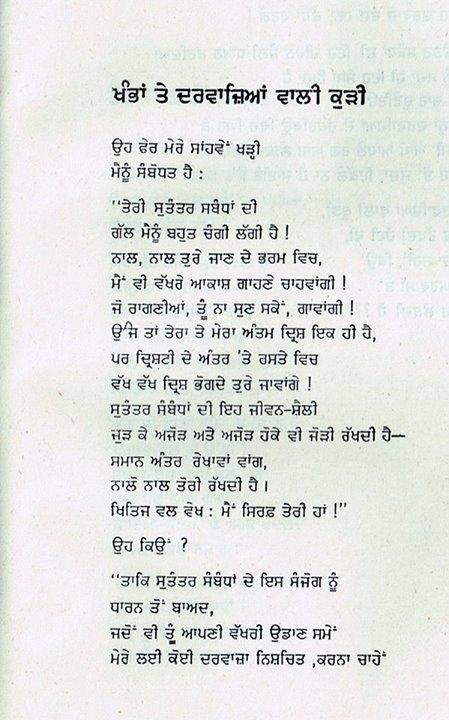poet 96