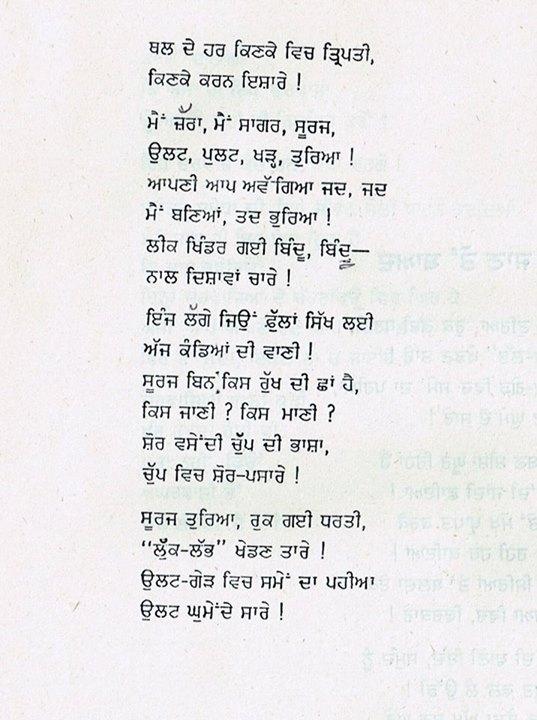 poet 98
