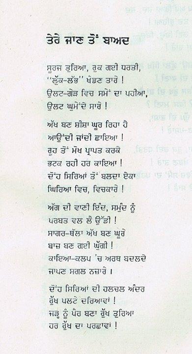 poet 99