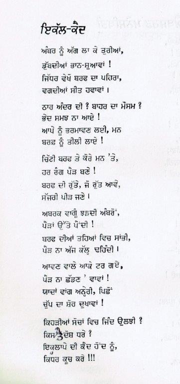 Ikkal-Qaid
