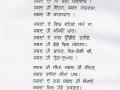 34. Shabdeen Gandh Pavey Sansar