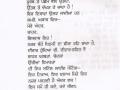 Khamoshi Da Geet