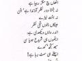 1. Shah Mukhi - Ainakaan Naalon Tutti Nazar