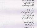 4. Shah Mukhi - Apne Sir Apni Duniya