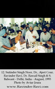 12. Sutinder Singh Noor, Dr., Ajeet Cour, Ravinder Ravi, Dr. Rawail Singh & S. Balwant - Delhi, India - August, 1993 - Photo by Avtar Joura