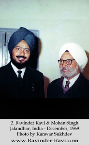 2. Ravinder Ravi & Mohan Singh - Jalandhar, India - December, 1969 - Photo by Kanwar Sukhdev