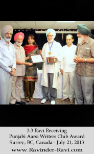 3.3 Ravi Receiving Punjabi Aarsi Writers' Club Award - Surrey, BC, Canada - July 21, 2013