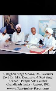 6. Raghbir Singh Sirjana, Dr., Ravinder Ravi, Dr. M.S. Randhawa & Sant Singh Sekhon - Punjab Arts Council, Chandigarh, India - August, 1981