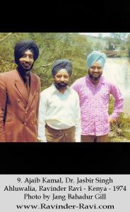9. Ajaib Kamal, Dr. Jasbir Singh Ahluwalia, Ravinder Ravi - Kenya - 1974 - Photo by Jang Bahadur Gill