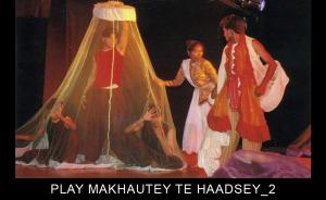 PLAY-MAKHAUTEY-TE-HAADSEY_2