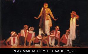PLAY MAKHAUTEY TE HAADSEY_29