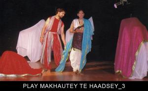 PLAY-MAKHAUTEY-TE-HAADSEY_3