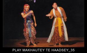 PLAY MAKHAUTEY TE HAADSEY_35