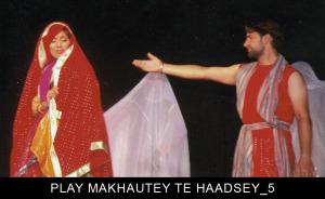 PLAY MAKHAUTEY TE HAADSEY_5