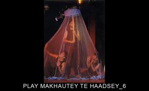 PLAY-MAKHAUTEY-TE-HAADSEY_6