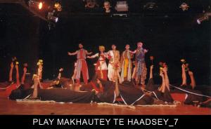 PLAY-MAKHAUTEY-TE-HAADSEY_7