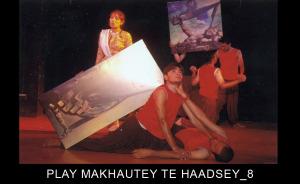 PLAY-MAKHAUTEY-TE-HAADSEY_8